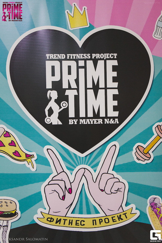 PRIME TIME. Trend Fitness Project